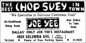 1953-joe-yee_dmn_083053
