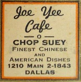 joe-yee-cafe_matchbk