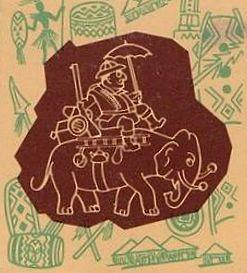 safari-matchbook