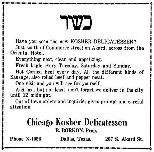 chicago-deli_jewish-monitor_040821