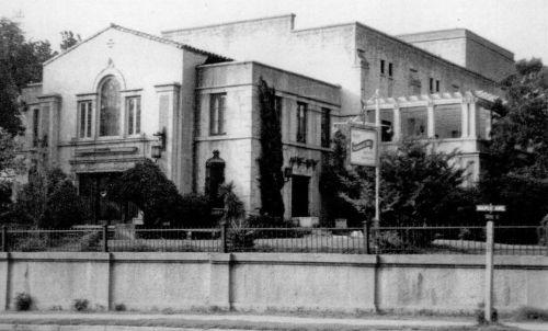teatro_villasana_1950s
