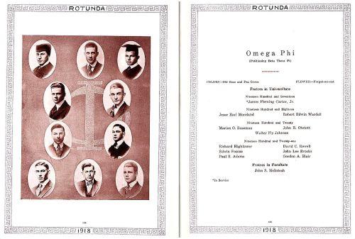 omega-phi_rotunda-1918