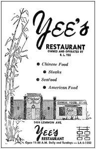 yees-chinese_ndhs_1963-yrbk