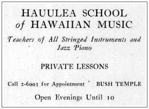 ad-hawaiian-music_bryan-street-high-school_1927-yrbk