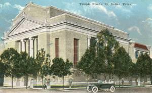 temple-emanu-el_third-location_south-blvd-harwood