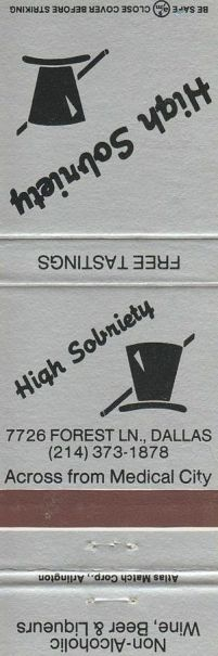 high-sobriety_matchbook_ebay