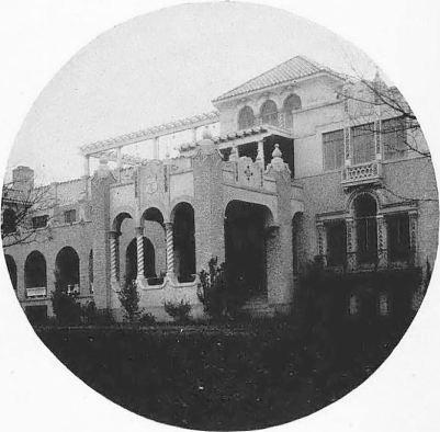 southwestern-medical-college_1944 yrbk_bradford-memorial-hospital_inset