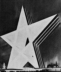 tx-centennial_proposed-lone-star_george-dahl_dma-catalog_1972_portal_sm